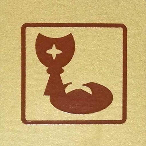 caliz-pan-dorado-cafe Bond papel