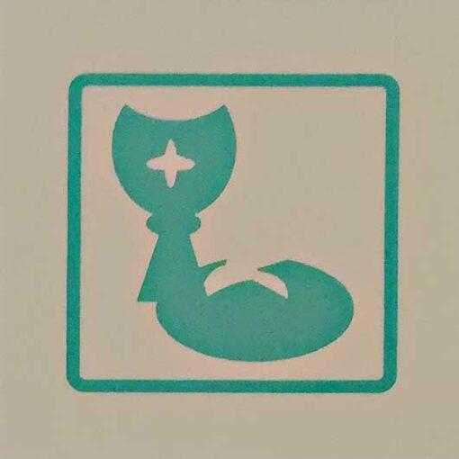 caliz-pan-marfil-verde Bond papel